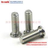 碳鋼壓鉚螺釘 壓板螺釘 壓鉚螺絲FH-M3*L FH-M4*L