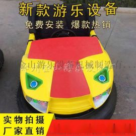 卡通飛碟碰碰車、兒童廣場碰碰車價格、新型遊樂設備