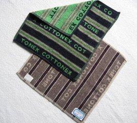 色织提花毛巾方巾