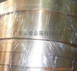供應C17500鈹青銅帶,低鈹優質鈹青銅帶