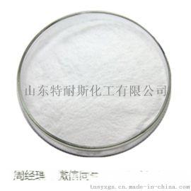 供应山西聚乙烯醇粉末PVA生产厂家