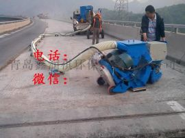 路面防水专用设备,钢板除锈机,道路抛丸机