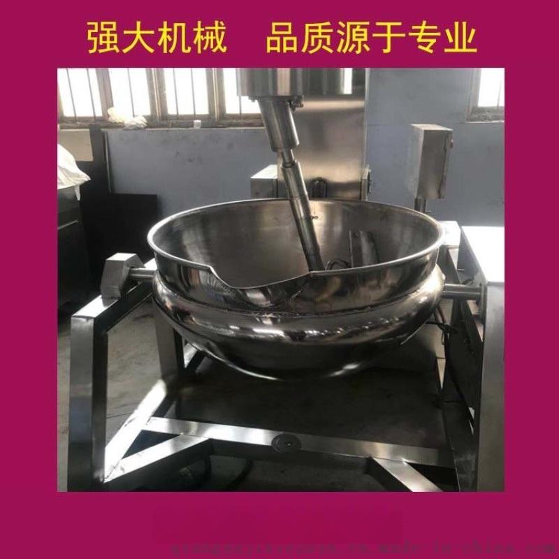 供应阿胶炒制自动行星搅拌夹层锅