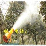 山东青岛除尘雾炮机大气污染喷雾机设备厂家维修