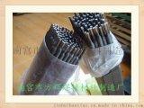 D707 D708堆合金耐磨焊條