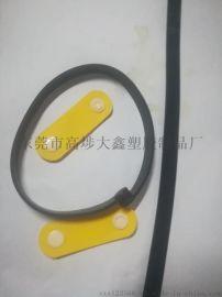 定制pvc捆綁帶 硅膠捆綁帶 四合扣捆綁帶