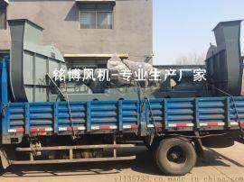 9-19高压离心风机,不锈钢耐高温除尘风机生产厂家