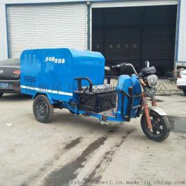 小型电动三轮高压清洗车 小广告马路护栏冲洗车