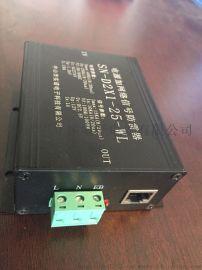 免接地等电位防雷产品