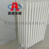 鋼五柱散熱器鋼五柱散熱器廠家鋼五柱散熱器廠家價格