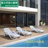 上海五星级酒店泳池户外躺椅