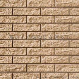 千陶彩 别墅外墙  劈岩砖  朗泰尔