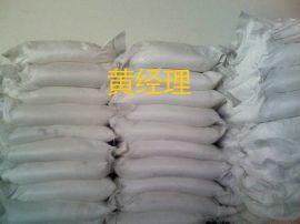 三氯异 尿酸生产厂家