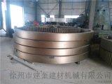 厂家直销2.4x18米工业铸钢烘干机轮带滚圈配件