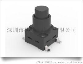 呼叫系统小型按键轻触开关,博瑞泰生产厂家全国联网