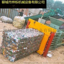 200吨废矿泉水瓶卧式全自动液压打包机厂家价格