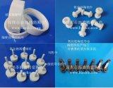 氧化锆陶瓷导论,陶瓷结构件加工