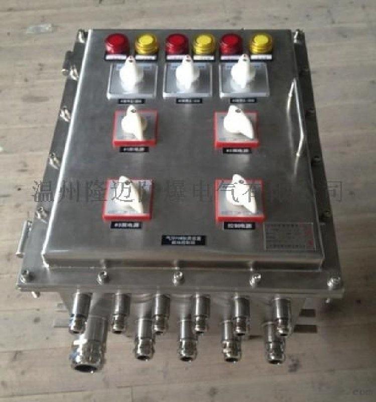 不锈钢IIC防爆配电箱,客户定制防爆箱