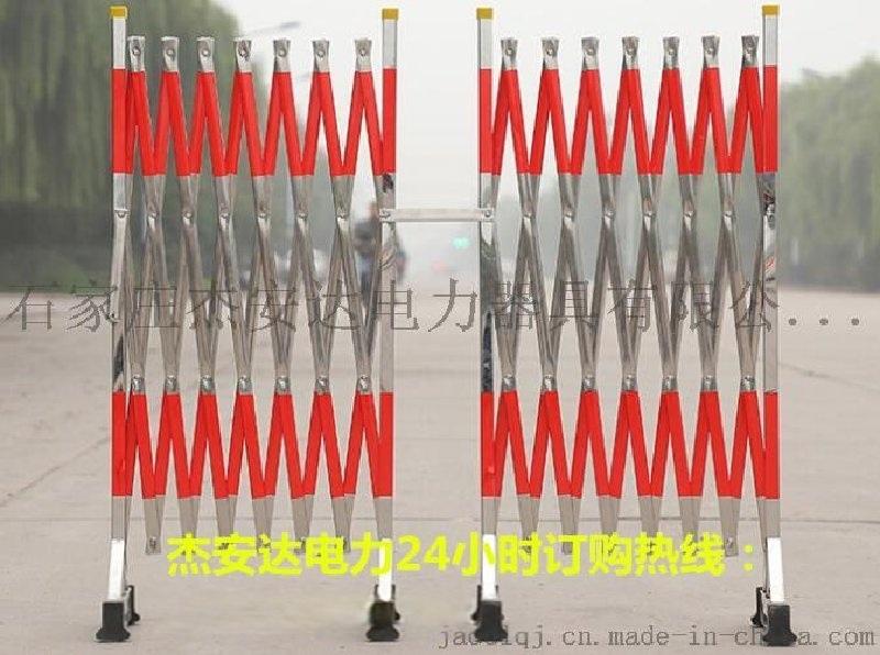 杰安达牌电力施工安全围栏价格 玻璃钢伸缩管式围栏厂家