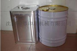 沈阳环保无味洗网水开孔剂 沈阳油墨稀释剂慢干剂价格
