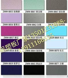 北京喜庆铝塑板 厂家铝塑板