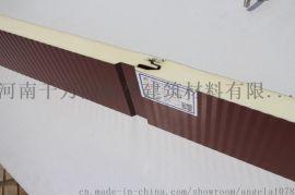 供应75mm水波纹聚氨酯夹芯彩钢板