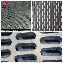 金属冲孔筛板-长圆孔网-不锈钢冲孔板技术标准参数
