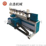 实木家具生产专用自动化设备直线铣边机械