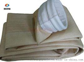 玻纤机织布针刺毡除尘滤袋  厂家直销
