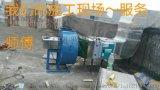 工厂抽风系统工业抽风机管道抽风负压抽风通风设备