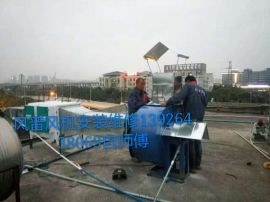 广州市工厂排烟工程酒店厨房排烟风机净化器安装