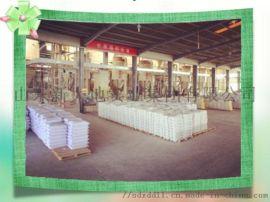 水泥砂浆添加剂木质纤维