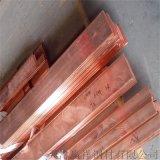 厂家直销 各种规格铜排 汇流耐腐 圆角紫铜排可加工