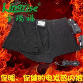 热销金瑞福KR-201保健内裤