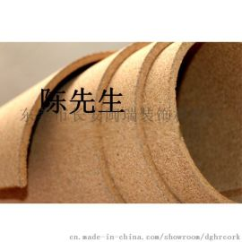軟木廠家直銷高密度板軟木板 軟木板學校專用牆板