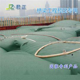 株洲规格型号齐全100吨预压水带
