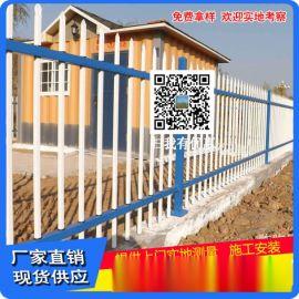 定做深圳市政隔离栅栏 防护结实耐用 小区围栏图片