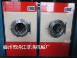 泰州品牌SWA801小型毛巾烘乾機 浴巾烘乾機