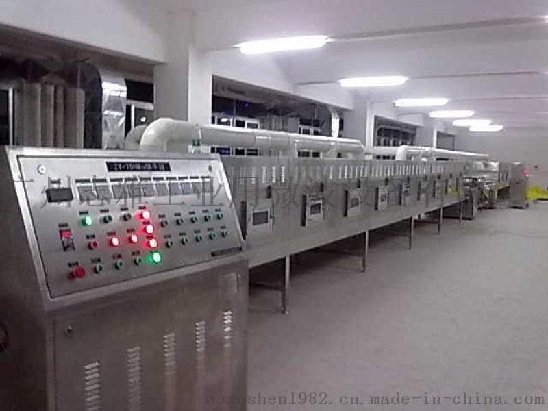 广州志雅微波磷酸铁锂干燥机,5年行业**