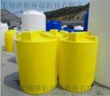 供应pe桶塑料PE化工桶PE贮水桶PE搅拌桶,加药桶