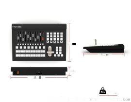 高清软件硬切台硬件控制面板
