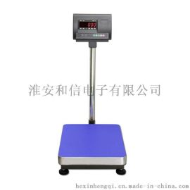 嘉兴100公斤电子台秤