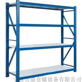 宁波仓库中型货架 中型货架生产厂家  仓储货架