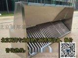 北京酒店厨房排烟设备安装|小餐馆厨房排烟系统安装