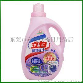 湛江立白洗衣液货源供应劳保福利产品洗衣液厂家报价