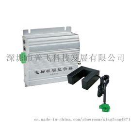 网络电梯楼层显示器  LF9100
