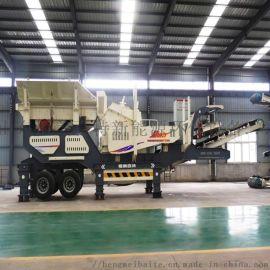 潍坊移动碎石设备 山东厂家直销轮胎式移动破碎站