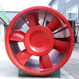 金光集团SWF-Ⅰ-10混流风机18.5KW
