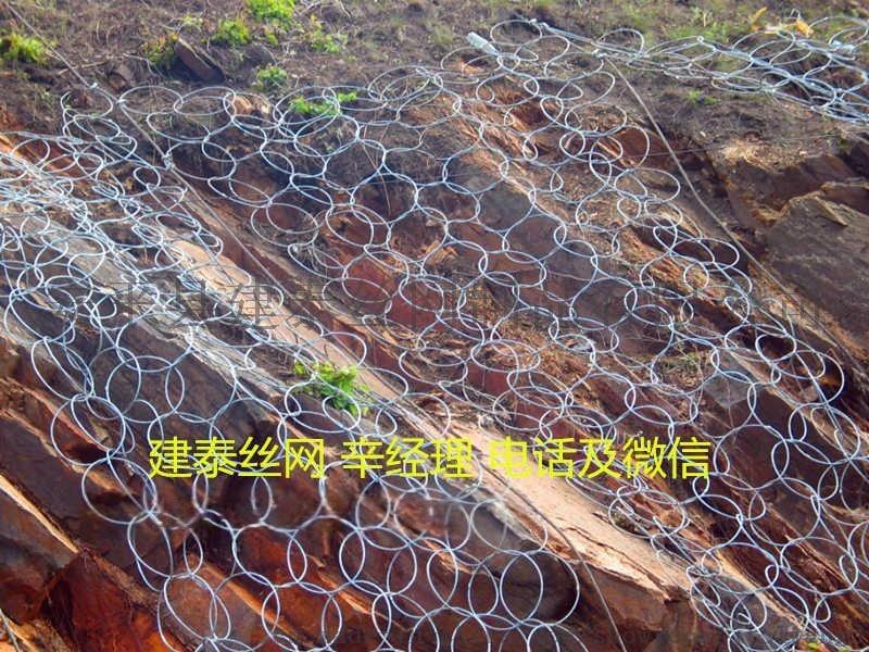 rxi-200被动防护网