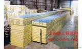 供应 山西钢结构  950型岩棉夹芯板